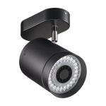 CoreLine Прожектор, 11W, 800lm, 3000K, 30000h, Открит монтаж