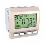 Часовник-аларма (таймер), двумодулен, Слонова кост
