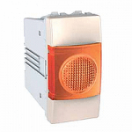 Индикатор за сигнализация (Оранжев), едномодулен, Слонова кост