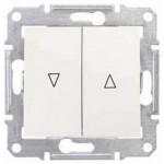Ключ за управление на щори 10 A – 250 V AC, с механична блокировка, Крема