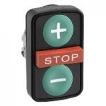 """Черен бутон с три глави 2 пускови/1 изпъкнала, маркирано с зелен """"+"""", зелен """"-"""", червен знак """"STOP"""""""