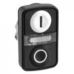 """Бутон с две глави  2 пускови/1 централна светлинна лампа, маркирано с бяла """"I"""", черен знак """"O"""""""