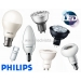 LED лампи Philips Lighting