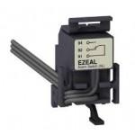 Alarm switch (AL), for EZ250