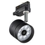 CoreLine Projector, 33W, 2400lm, 4000K, 30000h, Rail mounting
