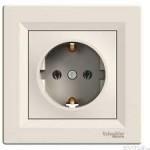 Single Socket-outlet (side earth), Cream