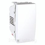 Intermediate Switch, 1 module 10 AX, White