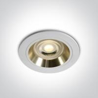 10105ALG/W/GL WHITE GU10 50W GOLD REFLECTOR