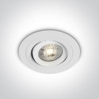 11105ABGL/W WHITE GU10 50w LEAF SPRINGS