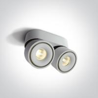 12208LA/W/W WHITE COB LED 2x8W WW IP20 230V