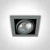 51120/G/W GREY COB LED 20W WW 36deg 230V