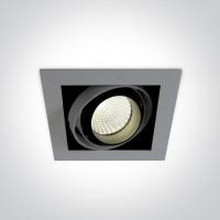 51125/G/C GREY COB LED 25w CW 100-240v