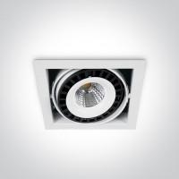 51125A/W/W WHITE COB LED 25w WW 100-240V
