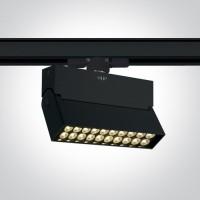 65020T/B/W BLACK LED 20W WW TRACK SPOT 24deg 230V