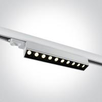 65024T/W/W WHITE COB LED 10x5W WW LINEAR TRACK LIGHT ADJUSTABLE 230V