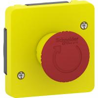 Mureva Styl - emergency switch - turn to release - grey