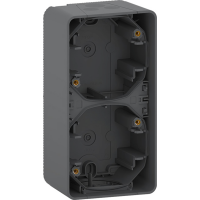 Mureva Styl - surface mounted box - 2 gangs vertical- grey