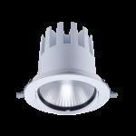 LEDSpotRA-P 45W-3000-36D-WH