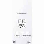 Капак за контакт за самобръсначка, активно бяло, Активно бяло