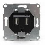 Зарядно устройство USB 2.0