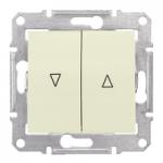 Бутон за управление на щори 10 A – 250 V AC, с електрическа блокировка, Бежов