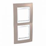Двойна рамка за вертикален монтаж Unica Plus, Млечно кафяв/Бял