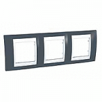 Тройна рамка Unica Plus, Тъмно сив/Бял