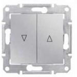 Ключ за управление на щори 10 A – 250 V AC, с механична блокировка, Алуминий