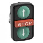 """Черен бутон с три глави 2 пускови/1 изпъкнала, маркирано с бяла """"↑"""", бяла """"↓"""", червен знак """"STOP"""""""