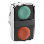 Черен бутон с две глави 2 пускови, зелена/червена
