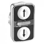 """Бутон с две глави  2 пускови/1 централна светлинна лампа, маркирано с бяла """"↑"""", бяла """"↓"""""""
