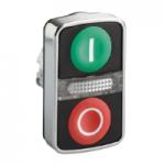 """Бутон с две глави  2 пускови/1 централна светлинна лампа, маркирано с зелена """"I"""", червен знак """"O"""""""