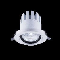 LEDSpotRA-P 30W-4000-40D-WH