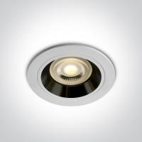 10105ALG/W/B WHITE GU10 50W BLACK REFLECTOR
