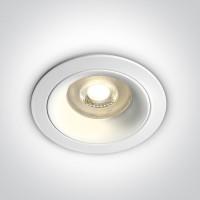 10105D7/W WHITE DARK LIGHT GU10 50W
