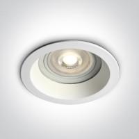 10105R2/W WHITE GU10 50W IP65 DARK LIGHT