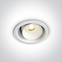 11105D5/W WHITE DARK LIGHT ADJUSTABLE GU10 50W