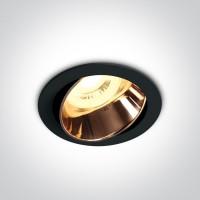 11105M/B/CU BLACK GU10 10W COPPER REFLECTOR DARK LIGHT ADJUSTABLE
