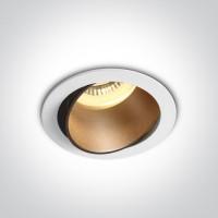 11105M/W/BS WHITE GU10 10W BRASS REFLECTOR DARK LIGHT ADJUSTABLE