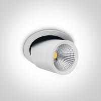 11118H/W/C WHITE LED 18W CW 35d + DRIVER 100-240v