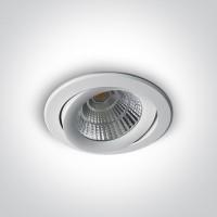 11120C/W/C WHITE COB LED 20w CW 38d + DRIVER 230v