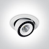 11125B/W/C WHITE COB LED 25w CW 100-240V