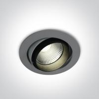 11138/G/C GREY COB LED 38w CW 100-240v