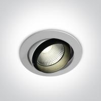 11138/W/C WHITE COB LED 38w CW 100-240v