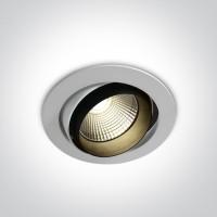 11138/W/W WHITE COB LED 38w WW 100-240v