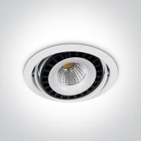 11150A/W/C WHITE COB LED 50w CW 100-240V