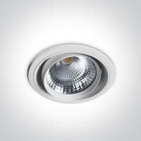 11150B/W/W WHITE COB LED 50W WW 40deg WW 230V