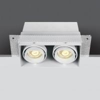 51020TR/W WHITE 2xMR16 TRIMLESS BOX