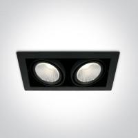 51230/B/C BLACK COB LED 2x30W CW 38deg 230V