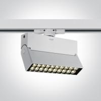 65020T/W/C WHITE LED 20W CW TRACK SPOT 24deg 230V